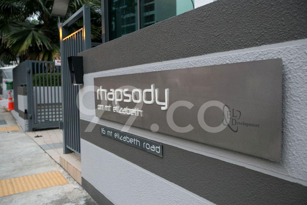 Rhapsody On Mount Elizabeth  Logo
