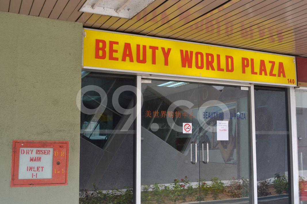 Beauty World Plaza  Logo
