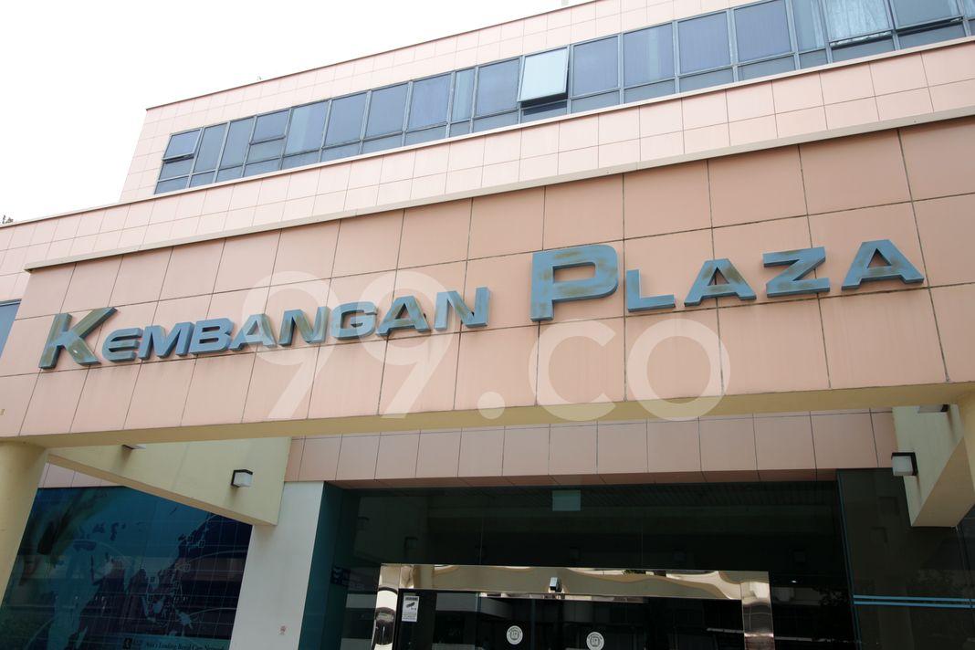 Kembangan Plaza  Logo