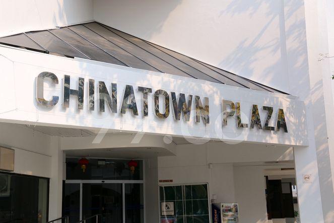 Chinatown Plaza Chinatown Plaza - Logo