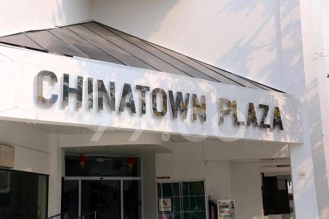 Chinatown Plaza  Logo