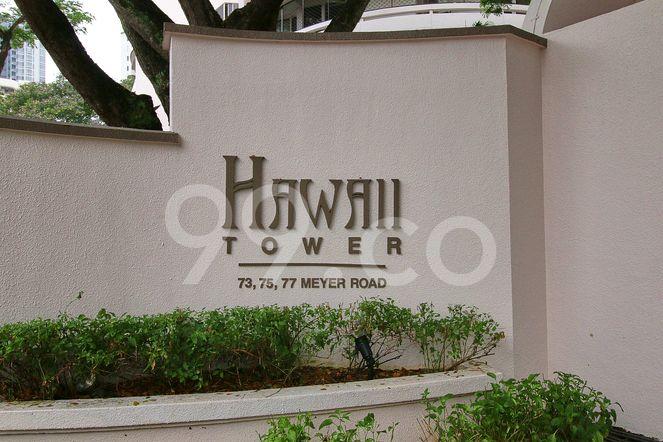Hawaii Tower Hawaii Tower - Logo