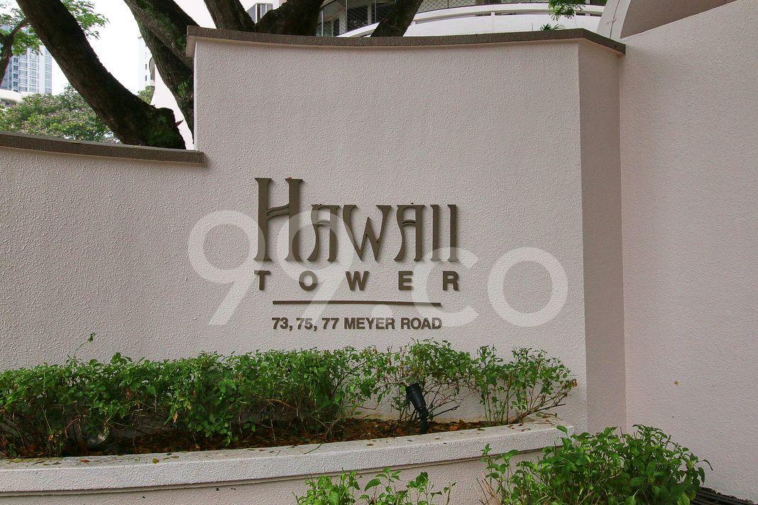 Hawaii Tower  Logo