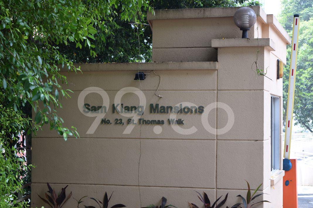 Sam Kiang Mansions  Logo