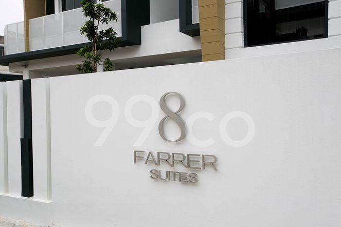 8 Farrer Suites 8 Farrer Suites - Logo