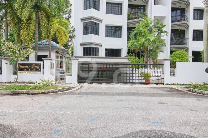 Limau Park Limau Park - Entrance