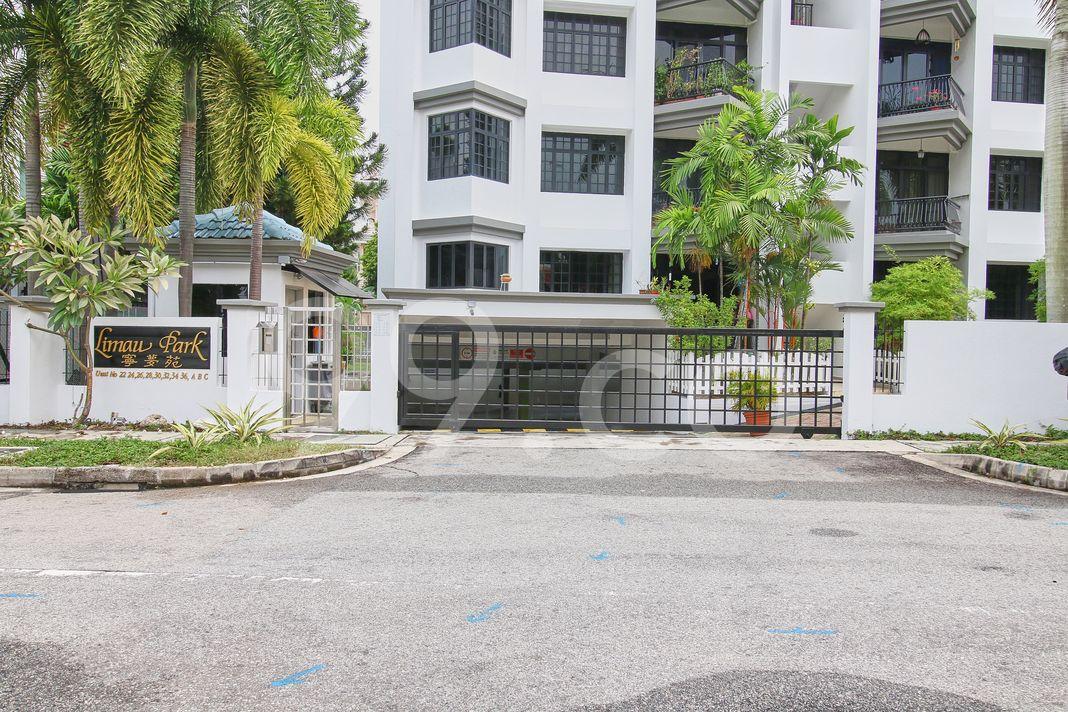 Limau Park  Entrance