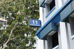 Block 11 Toa Payoh Court