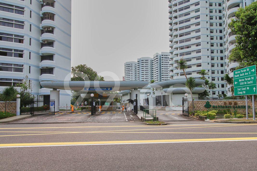 Mandarin Gardens  Entrance