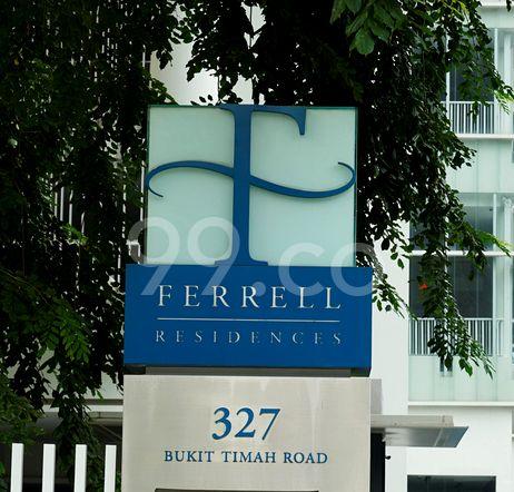 Ferrell Residences Ferrell Residences - Logo