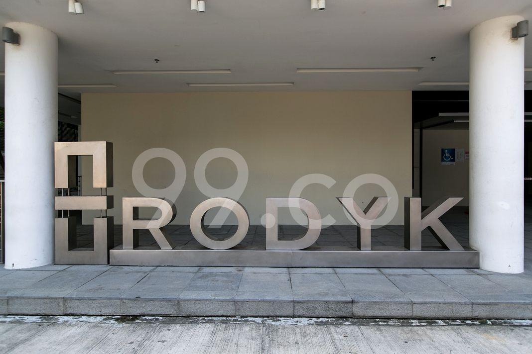 8 Rodyk  Logo