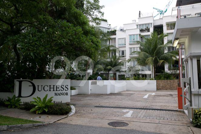 Duchess Manor Duchess Manor - Entrance