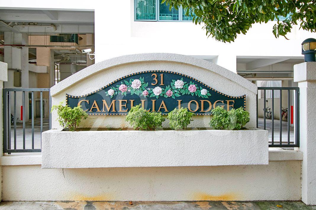 Camellia Lodge  Logo