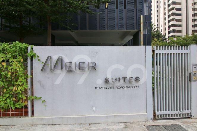 Meier Suites Meier Suites - Logo