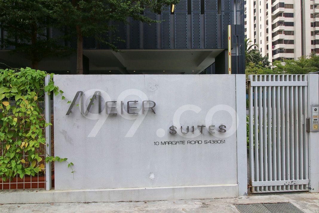 Meier Suites  Logo