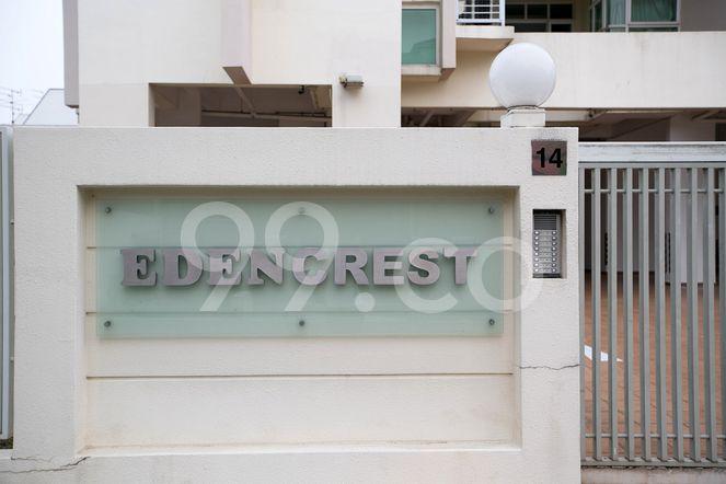 Eden Crest Eden Crest - Logo