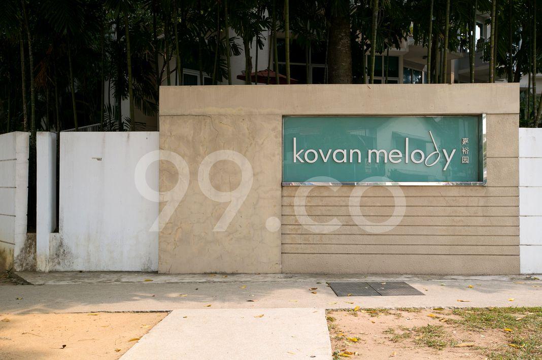 Kovan Melody  Logo