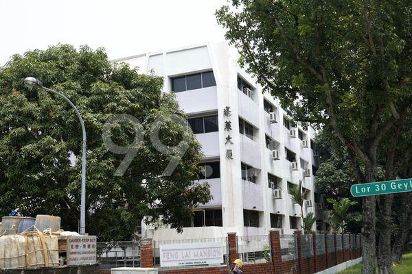 Feng Lai Mansion