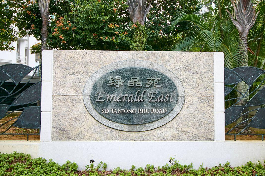 Emerald East  Logo