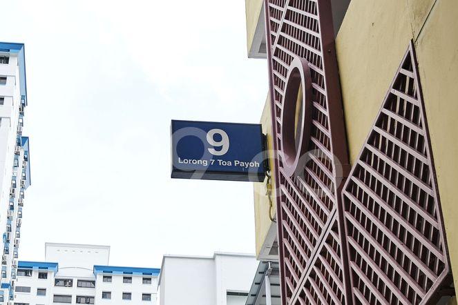 Toa Payoh Court Block 9 Toa Payoh Court