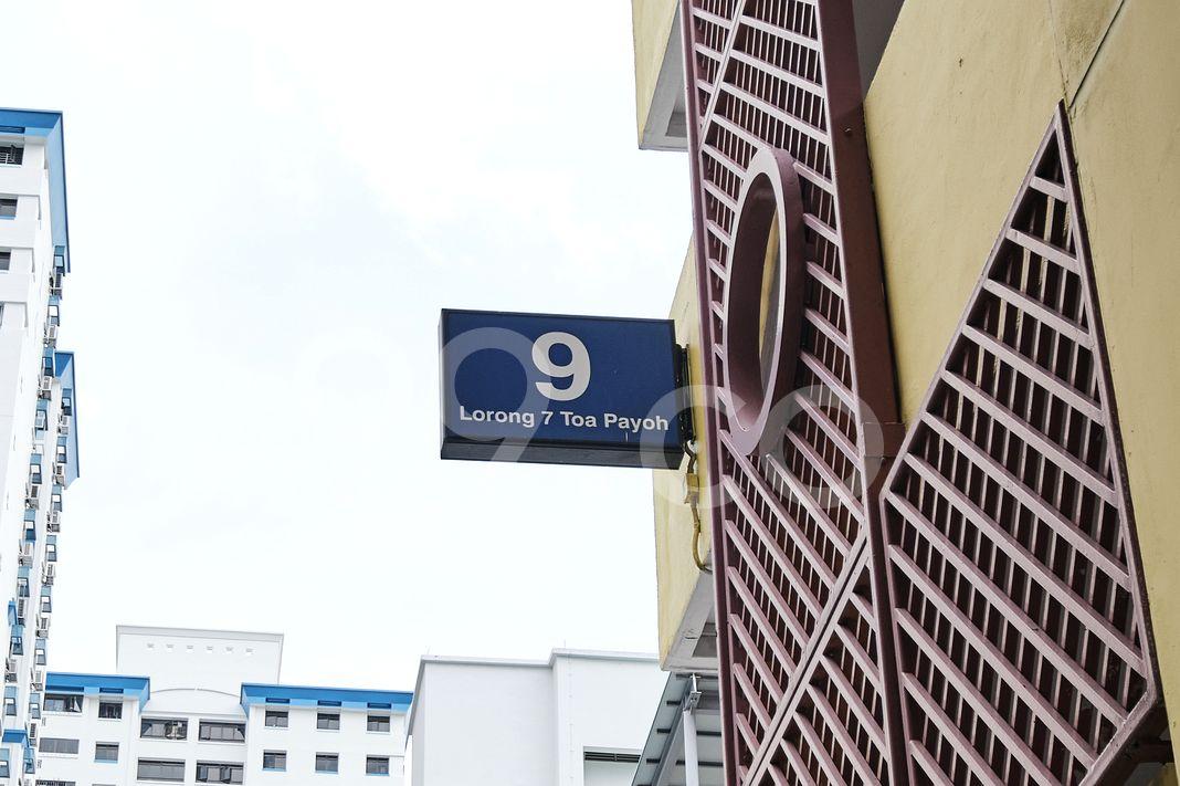 Block 9 Toa Payoh Court