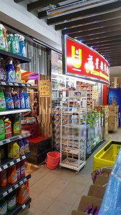 Newly open Supermarket, very convenient!