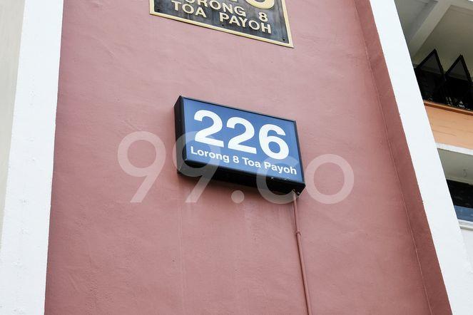 Toa Payoh Eight Block 226 Toa Payoh Eight