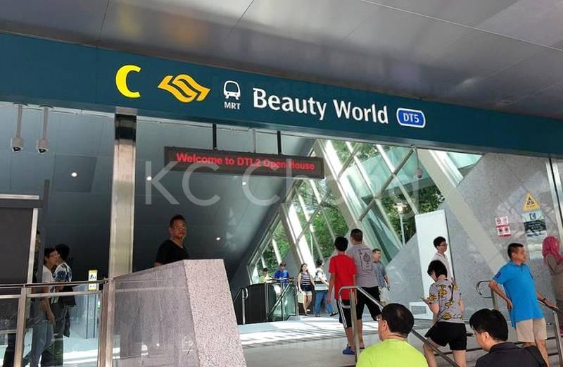 Beauty World MRT
