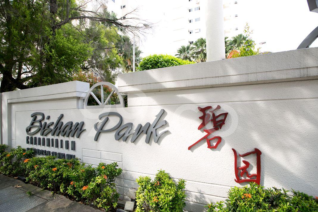 Bishan Park Condominium  Logo