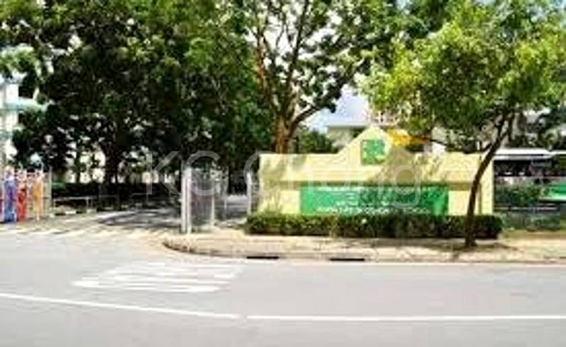 Boon Lay Secondary School