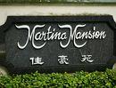 Martina Mansions Martina Mansions - Logo