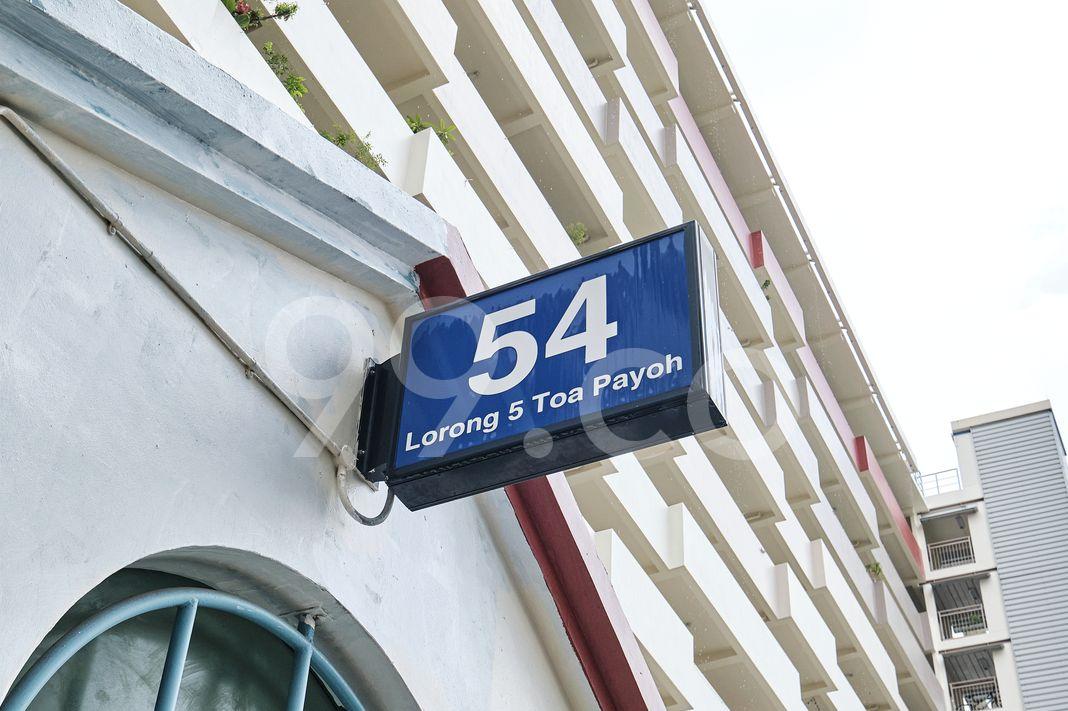 Block 54 Toa Payoh Vista