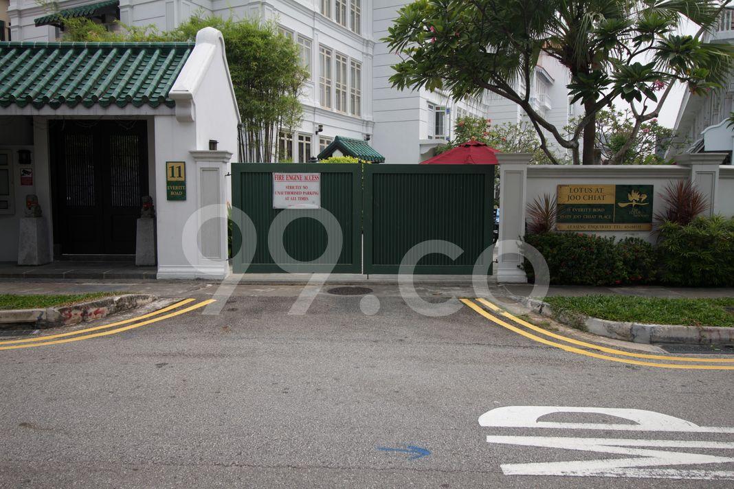 Lotus @ Joo Chiat  Entrance