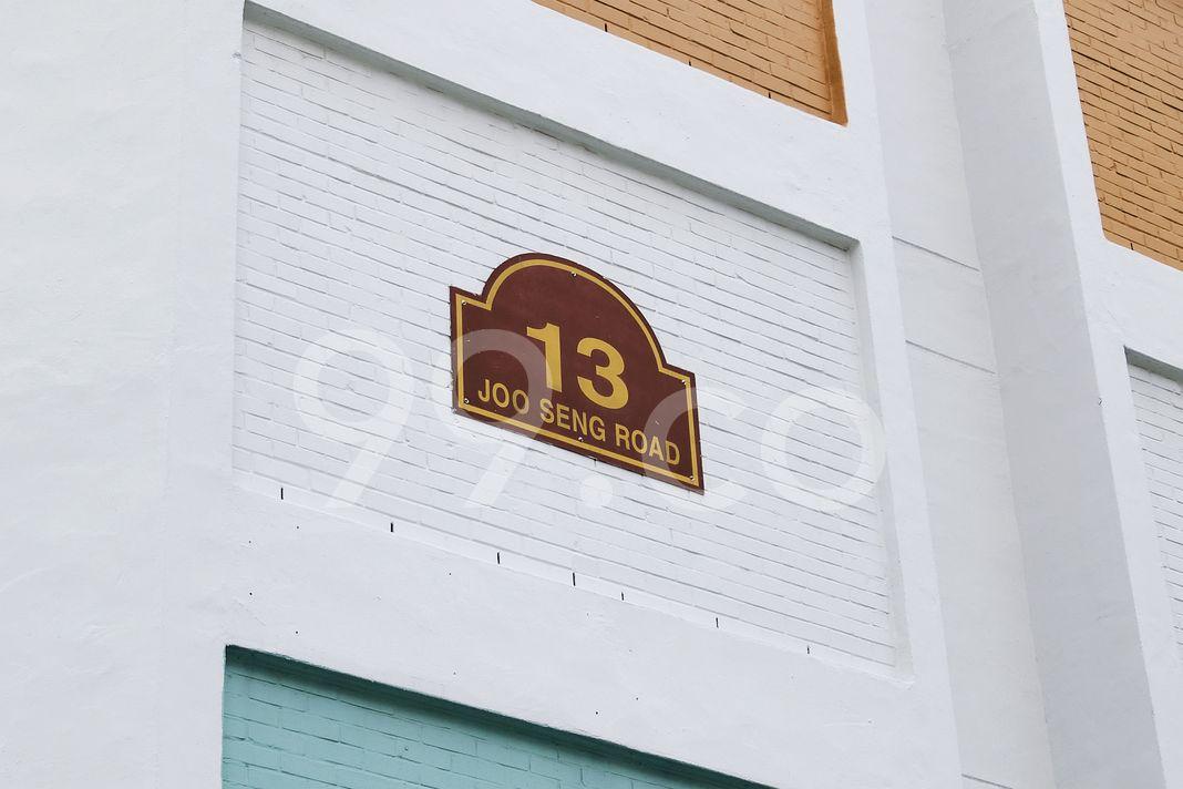 Block 13 Joo Seng Heights