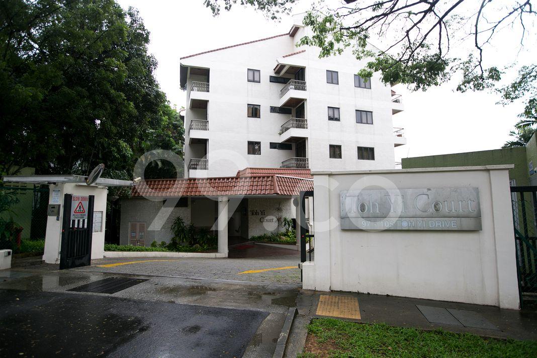 Toh Yi Court  Entrance