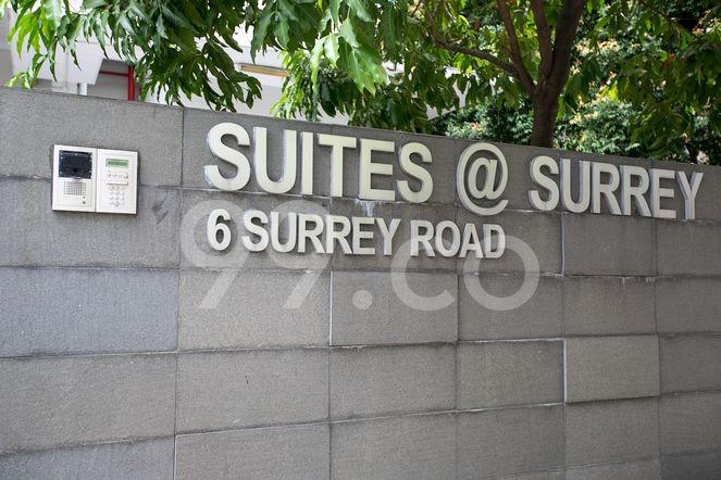 Suites @ Surrey Suites @ Surrey - Logo