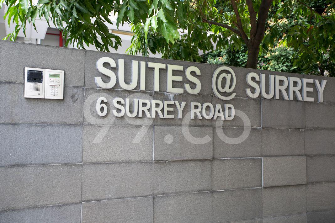 Suites @ Surrey  Logo