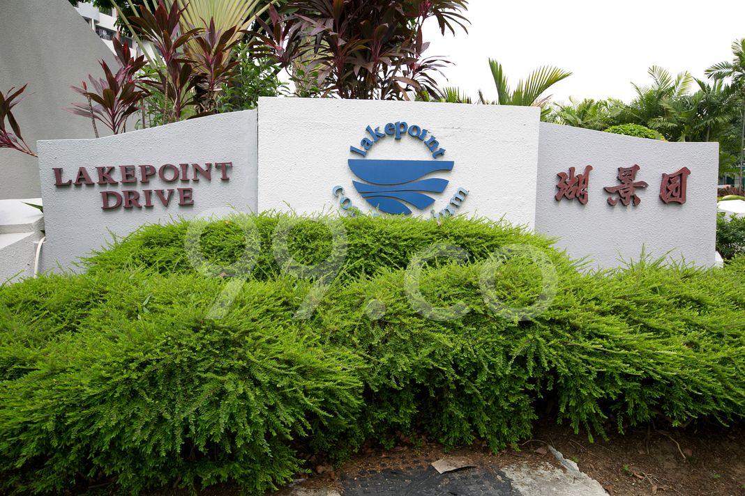 Lakepoint Condominium  Logo