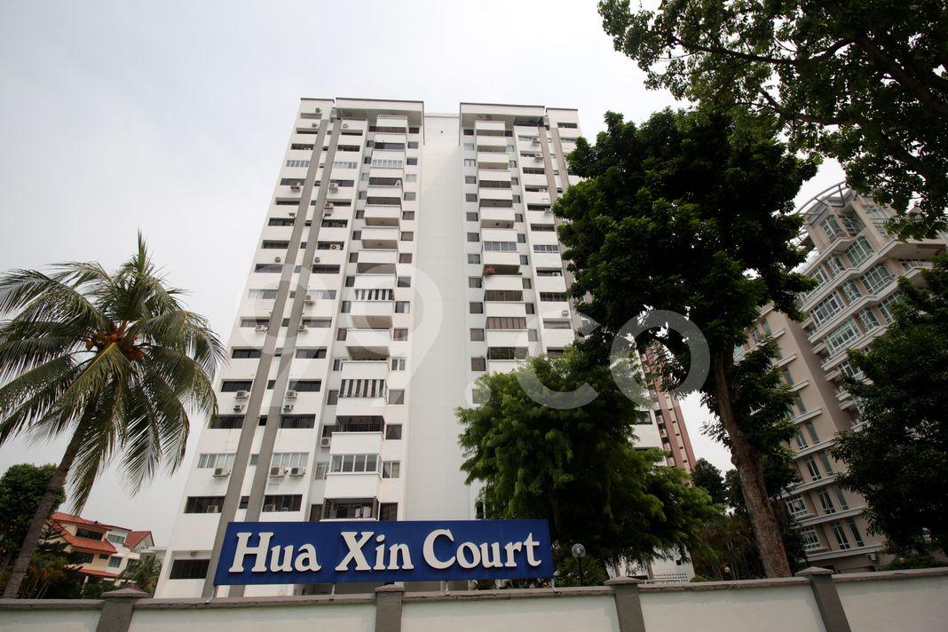 Hua Xin Court  Elevation