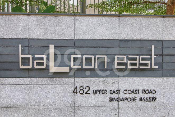 Balcon East Balcon East - Logo