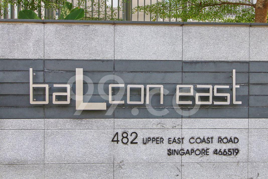 Balcon East  Logo