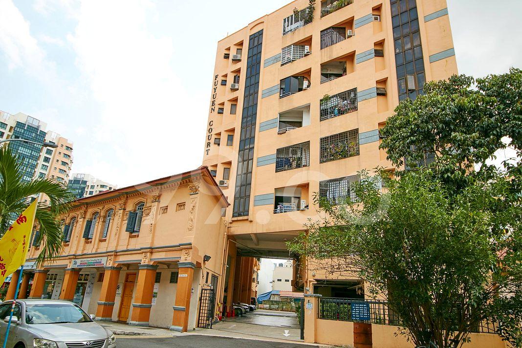 Fuyuen Court  Entrance