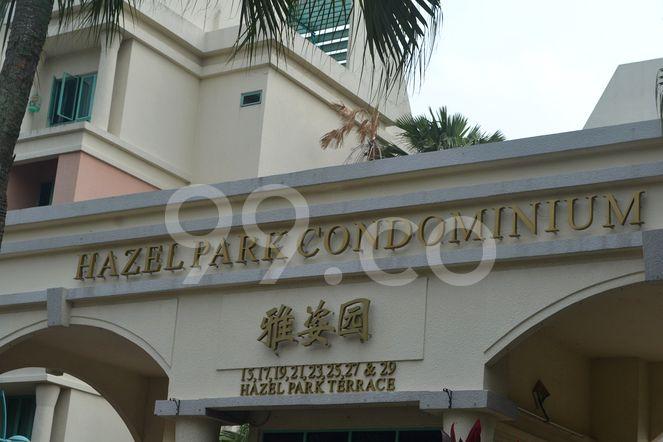 Hazel Park Condominium Hazel Park Condominium - Logo
