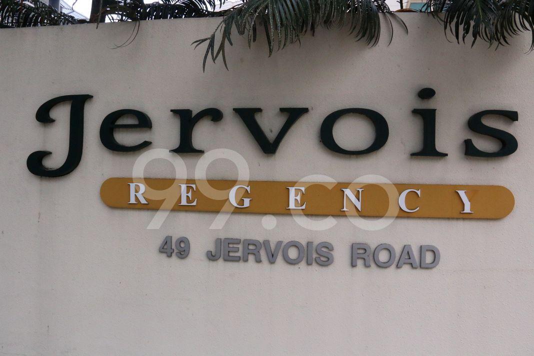 Jervois Regency  Logo