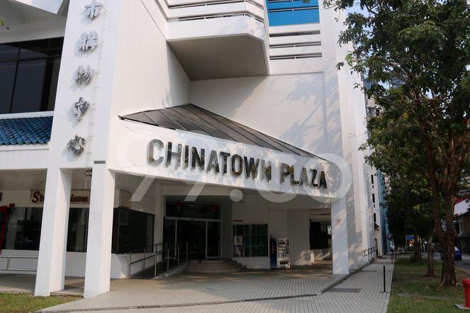 Chinatown Plaza Chinatown Plaza - Entrance