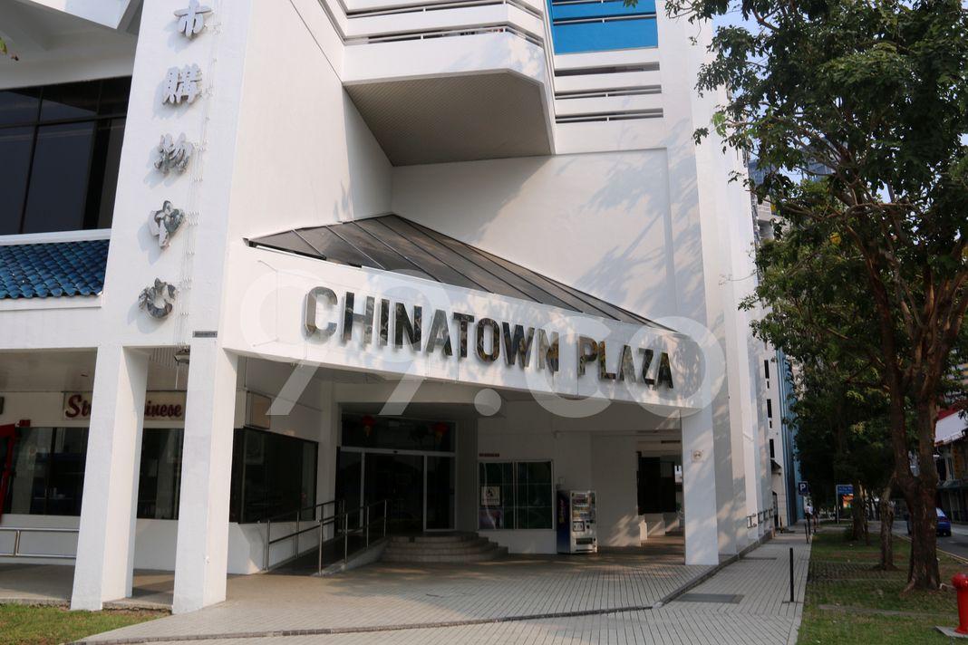 Chinatown Plaza  Entrance