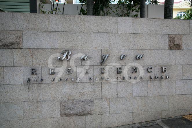 Bayou Residence Bayou Residence - Logo