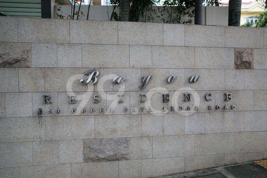 Bayou Residence  Logo