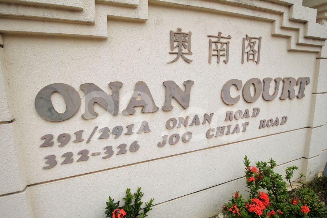 Onan Court  Logo