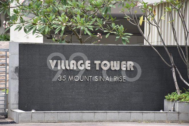 Village Tower Village Tower - Logo